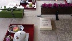 秋のお茶.jpg