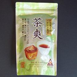 茶爽(ちゃそう)