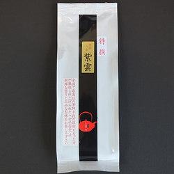 特選八女 紫雲(しうん)